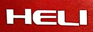 安徽叉车集团有限责任公司 最新采购和商业信息