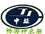 神农架中国旅行社有限公司 最新采购和商业信息