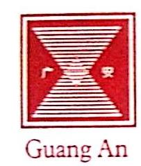 杭州广安消防科技有限公司 最新采购和商业信息