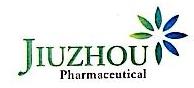浙江九洲药业股份有限公司临海分公司 最新采购和商业信息
