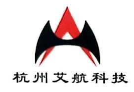 杭州艾航科技有限公司