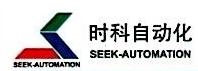 上海时科自动化有限公司 最新采购和商业信息
