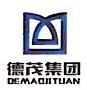 山东德茂福隆仓储股份有限公司 最新采购和商业信息