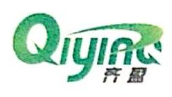 杭州齐盈科技有限公司 最新采购和商业信息