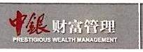 中国银行股份有限公司合浦县城基东路支行 最新采购和商业信息