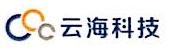 中山云海网络科技有限公司 最新采购和商业信息