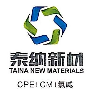 河北泰纳新材料科技有限公司