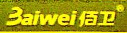 长沙佰龙生物科技有限公司 最新采购和商业信息