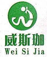 湖南威斯珈生物科技有限公司 最新采购和商业信息