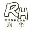 连云港润华医疗器械有限公司 最新采购和商业信息