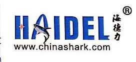 温州海德力鲨鱼制品有限公司 最新采购和商业信息