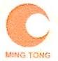 厦门市日月通电子有限公司 最新采购和商业信息