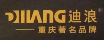 深圳市迪浪家具有限公司 最新采购和商业信息