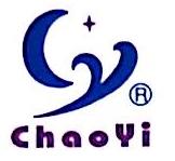 宁波超艺日用品有限公司 最新采购和商业信息