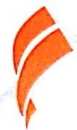 厦门三新进出口有限公司 最新采购和商业信息