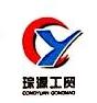 淄博琮源工贸有限公司 最新采购和商业信息