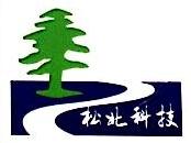 苏州松北自动化科技有限公司
