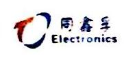 深圳市同鑫孚科技有限公司 最新采购和商业信息