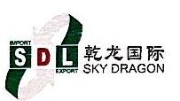 上海乾龙国际货物运输代理有限公司 最新采购和商业信息