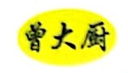 山东港联食品有限公司 最新采购和商业信息