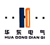 四川华东电气集团有限公司
