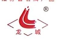 江苏龙城铸造机械科技有限公司