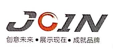 深圳市创展九艺展览展示服务有限公司 最新采购和商业信息