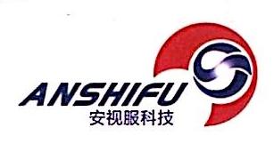 惠州市安视服科技有限公司 最新采购和商业信息