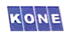 武汉西蒙电梯设备有限公司 最新采购和商业信息
