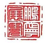深圳市鹏宁展览设计有限公司 最新采购和商业信息