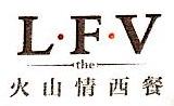 厦门火山情餐饮管理有限公司 最新采购和商业信息