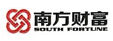 福建南方财富文化发展有限公司 最新采购和商业信息