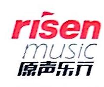 苏州市原声乐行有限公司 最新采购和商业信息
