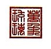 深圳市万象琉璃艺术品有限公司 最新采购和商业信息