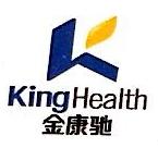 北京金康驰医疗科技有限公司 最新采购和商业信息