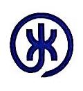 湖南兴旺税务师事务所有限公司 最新采购和商业信息