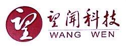 北京望闻轩科技发展有限公司 最新采购和商业信息