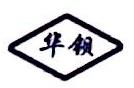 天津市华钡燃气热力工程设计有限公司 最新采购和商业信息