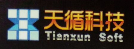 上海天循软件科技有限公司