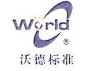 杭州沃德标准技术服务有限公司 最新采购和商业信息