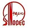 湖南华南石化销售有限公司 最新采购和商业信息