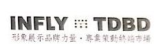 济南讯扬文化传媒有限公司