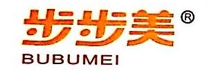 深圳市步步美科技有限公司 最新采购和商业信息