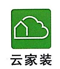 北京家装云网络科技有限公司 最新采购和商业信息