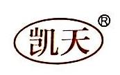 成都郫县凯天食品包装有限责任公司 最新采购和商业信息