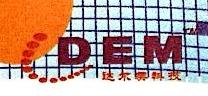 深圳亨和科技开发有限公司 最新采购和商业信息