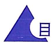 青海国安工程监理有限公司 最新采购和商业信息