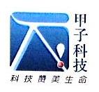 江苏甲子网络科技有限公司常州分公司 最新采购和商业信息