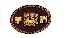 饶阳县华音乐器有限公司 最新采购和商业信息