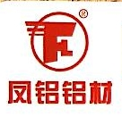 赣州昌锦铝业有限公司 最新采购和商业信息